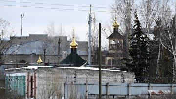Исправительная колония №2 в городе Покрове Владимирской области