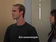 Американца, который воевал на Донбассе, взяли под стражу