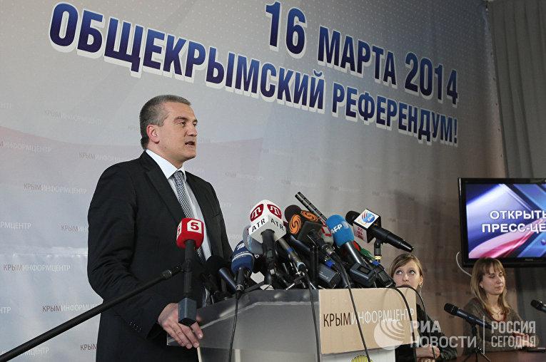 Пресс-конференция Сергея Аксенова