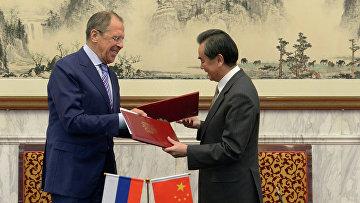 Визит С.Лаврова в Китай