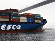Контейнеровоз Fesco Diomid прибыл в порт Владивостока