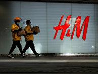 Магазин H&M в Пекине