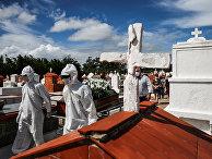 Похороны умершего от коронавируса мужчины в Порту-Алегри, Бразилия