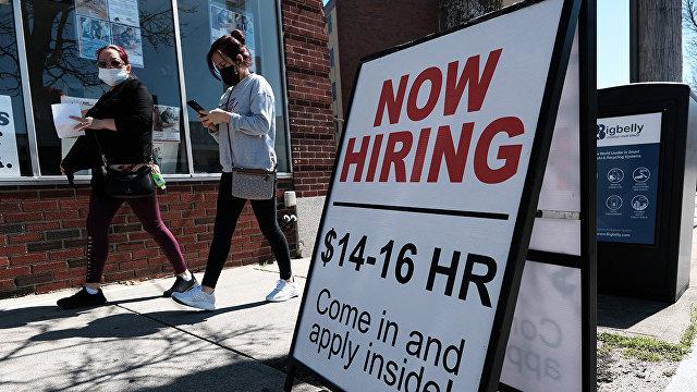 The Economist (Великобритания): радужные перспективы на рынке труда