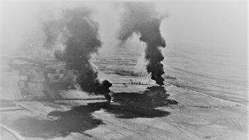 Бомбардировка Югославии в апреле 1941 года