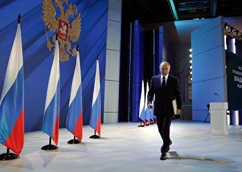 Ежегодное послание президента РФ Федеральному Собранию
