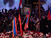 День памяти геноцида армян в Ереване