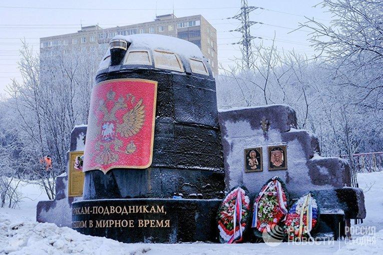 """Фрагмент ходовой рубки атомной подводной лодки """"Курск"""""""