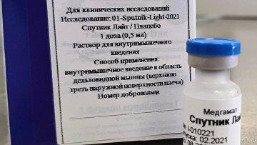 """""""Спутник Лайт"""" вакцина от COVID-19"""