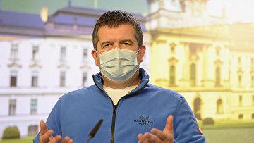Чешский политик Ян Гамачек