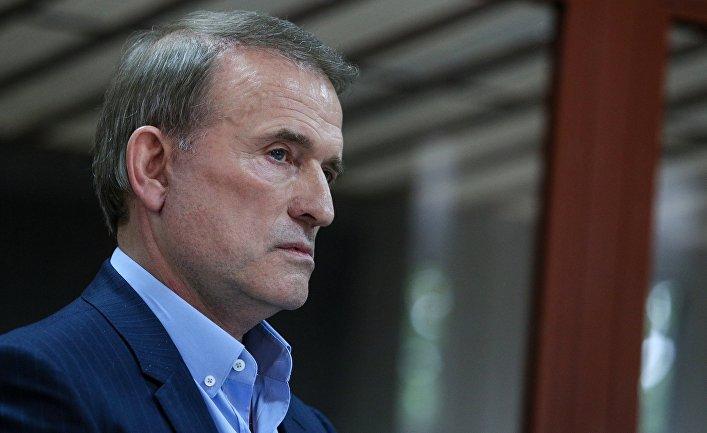 Избрание меры пресечения В. Медведчуку
