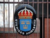 Герб Швеции в посольстве Швеции в Москве