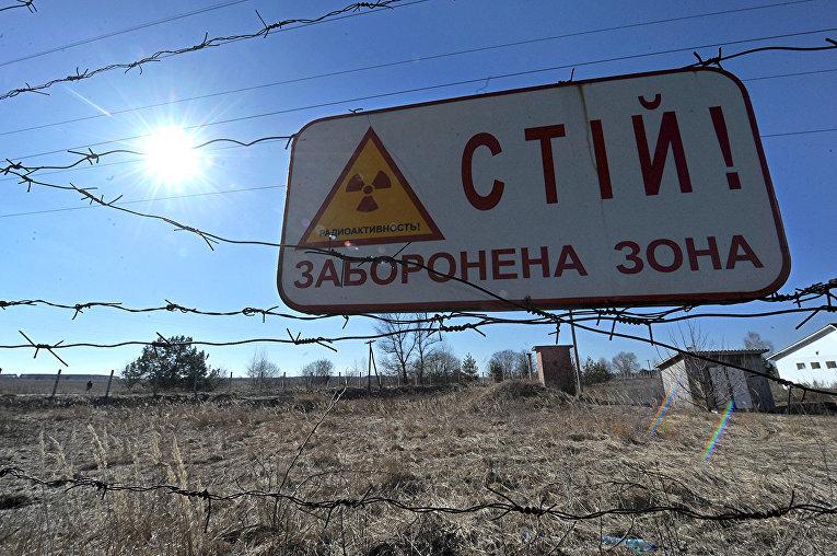 Знак радиационной опасности на границе 30-километровой зоны вокруг Чернобыльской АЭС