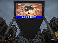 Посадка зонда «Тяньвэнь-1» на померхности Марса на экране