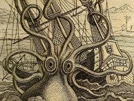 Гигантский кальмар атакует корабль. Гравюра
