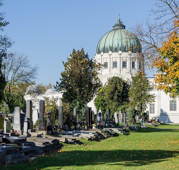 Центральное кладбище, Вена