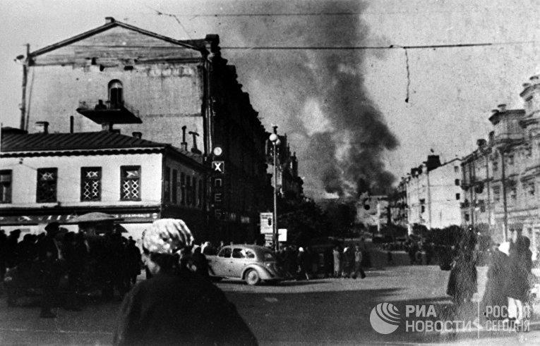 Город Киев в огне. 1941 г.