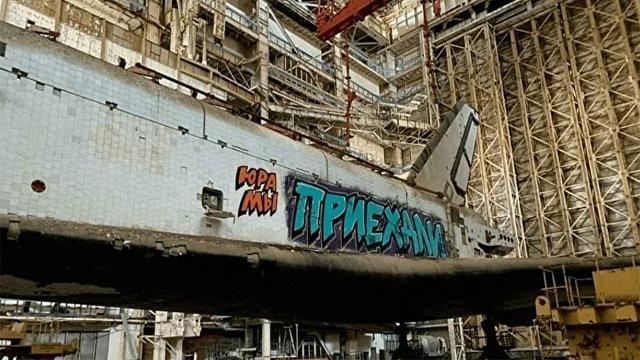 Yahoo News Japan (Япония): граффити на советском космическом корабле