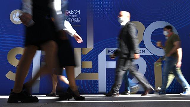 The Washington Post (США): Россия на экономическом форуме нацелилась на возвращение к нормальной жизни после пандемии