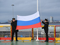 "Церемония поднятия флага на новом ледоколе ""Виктор Черномырдин"""