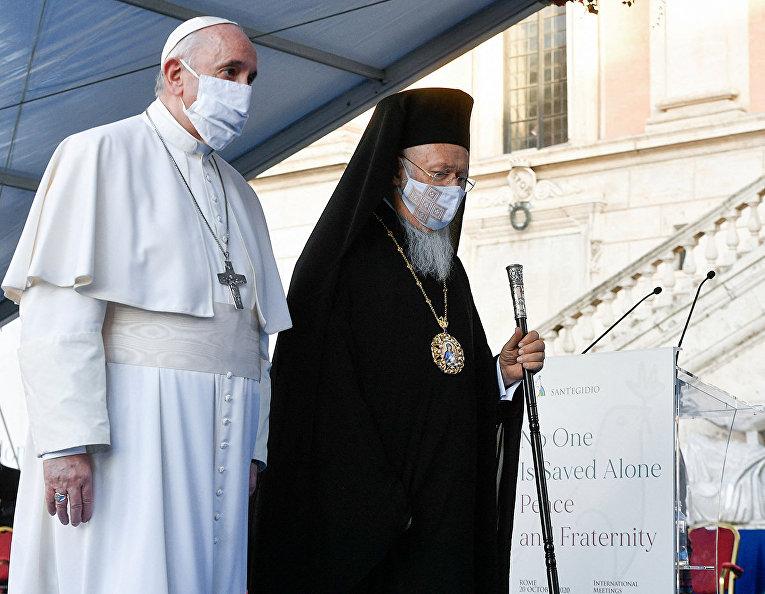 Папа римский Франциск и Вселенский Патриарх Константинопольский Варфоломей I