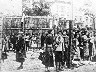 Украинская ССР. Узники львовского гетто - Юденрат