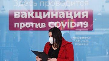 """Вакцинация от COVID-19 в ТРЦ """"Калейдоскоп"""""""