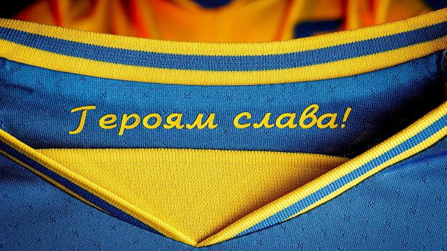Корреспондент (Украина): героям не слава. УЕФА против формы сборной Украины
