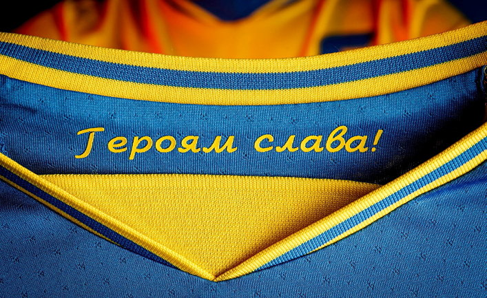 Дизайн футболки сборной Украины по футболу