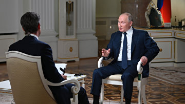 Президент РФ В. Путин дал интервью американской телекомпании NBC