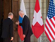 Встреча президентов России и США В. Путина и Дж. Байдена в Женеве