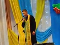 Священник ПЦУ оскорбил служителей УПЦ и их прихожан