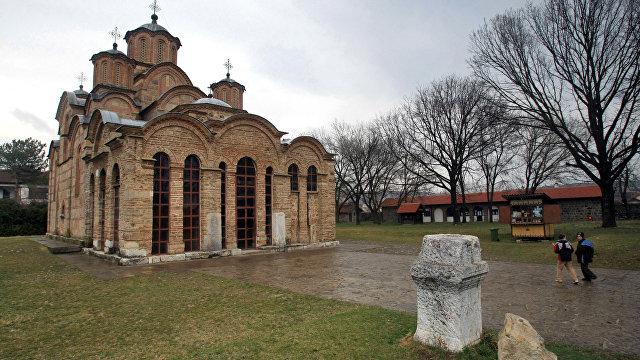 Славенко Терзич: Россия защищала сербские церкви и монастыри (Вечерње новости, Сербия)