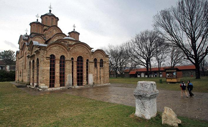 Собор на территории греческого православного монастыря, расположенного в сербском анклаве Грачаница
