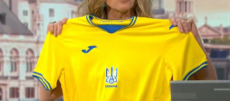 """Кейт Гарравэй сказала, что карта Украины на рубашке выглядит """"как пятно"""""""