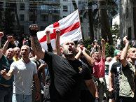 Протестующие против ЛГБТ в Тбилиси, Грузия