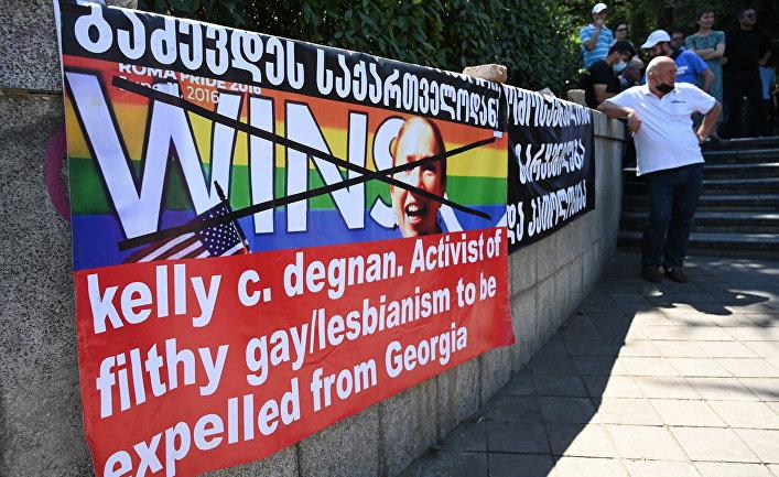 Акция против проведения ЛГБТ-парада в Грузии