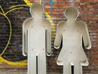 Изображение мужчины и женщины