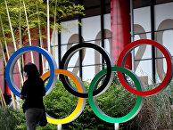 Символика Олимпийских игр в Нарите, Япония