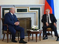 Рабочая встреча президента РФ В. Путина с президентом Белоруссии А. Лукашенко