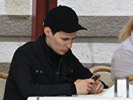 Российский предприниматель Павел Дуров