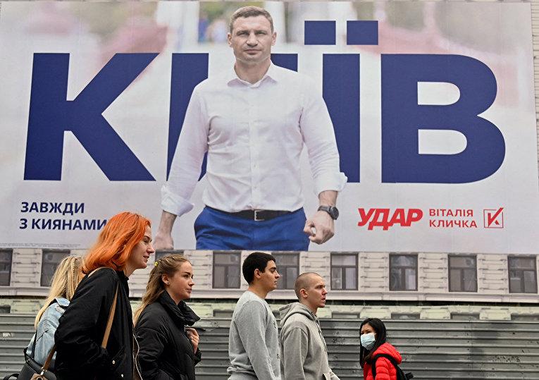 Плакат рекламой избирательной кампании мэра Киева Виталия Кличко