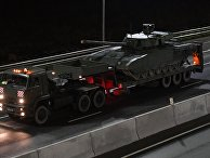 "Военный тягач с танком Т-14 ""Армата"""