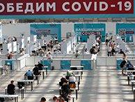 Посетители в центре вакцинации от COVID-19 в Гостином дворе в Москве