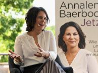 Глава Зеленых Анналена Бербок на презентации своей книги