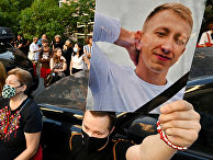 Участники митинга с фотографиями Виталия Шишова у посольства Беларуси в Киеве