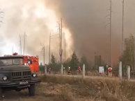 Лесные пожары подобрались к ядерному центру в Сарове!