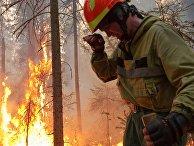 Природные пожары в Якутии