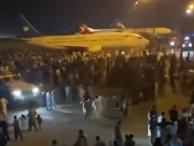 Хаос в аэропорту Кабула