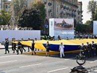 Празднование 30-летия независимости Украины